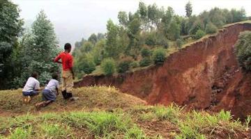 Gihembe Ravine (UNHCR)